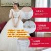 ชุดแต่งงานราคาถูก แขนเสื้อยาว-กระโปรงยาว ws-151 pre-order สินค้าส่งท้ายปี 2016