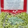 ชาอูหลง เบอร์ 12 / Ooulong No.12 Tea (200 gm.)