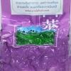 ชาหอมหมื่นหลี้ / Osmanthus Oolong Tea (200 gm.)