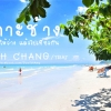 Tour The Northwest Sea - Koh Chang 3 days and 2 Nights