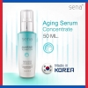 Sena Aging Serum ใหม่ล่าสุด โดย วีเจ วุ้นเส้น 50 ml.