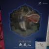 Zhao Linger
