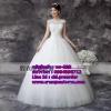 ชุดแต่งงานราคาถูก กระโปรงสุ่ม เปิดหลัง ws-039 pre-order