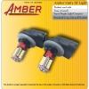 Amber ไฟหน้า Led 57 ดวง super bright 881 สีขาว 6.3 วัตต์ (แพ็คคู่)