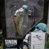 SINON (re-run)