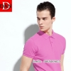 เสื้อโปโลจูติ TC สีชมพู