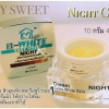 B-white night cream