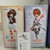 Card Captor Sakura - FuRyu (ตัวละ 900 บาท)
