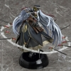 Altair : Holopsicon