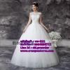 ชุดแต่งงานราคาถูก กระโปรงสุ่ม ws-022 pre-order