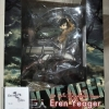 Eren Yeager - ARTFX J - 1/8 (Kotobukiya)