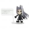 Sephiroth Mini Figure Trading Arts Kai Square Enix