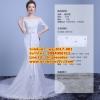 ชุดแต่งงานราคาถูก กระโปรงยาว-รัดรูป ws-152 pre-order ตอนรับปีใหม่ 2017