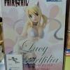 Lucy Heartfilia - 1/6 - White Cat