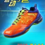 รองเท้าแบดมินตันรุ่น3641 Support Gel