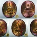 ชุดเหรียญทองแดง เหรียญที่ระลึกพระพุทธปัญจภาคี (เซ็ต 5 เหรียญพร้อมกล่องสะสม)