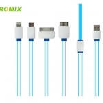 ROMIX USB charger magig speed 4 in one (White/Blue)