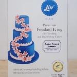ฟองดองลิน / Lin Fondant (สีน้ำเงิน)
