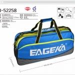 กระเป๋า Eageka สีน้ำเงินสี่เหลี่ยม