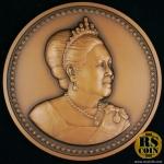 เหรียญทองแดงรมดำพ่นทรายพิเศษ เหรียญที่ระลึกเฉลิมพระเกียรติสมเด็จพระนางเจ้าสิริกิติ์ พระบรมราชินีนาถ เนื่องในโอกาสพระราชพิธีมหามงคลเฉลิมพระชนมพรรษา 80 พรรษา 12 สิงหาคม 2555