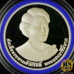 เหรียญกษาปณ์เงินขัดเงา เหรียญกษาปณ์ที่ระลึกเฉลิมพระเกียรติสมเด็จพระนางเจ้าสิริกิติ์ พระบรมราชินีนาถ เนื่องในโอกาสพระราชพิธีมหามงคลเฉลิมพระชนมพรรษา 7 รอบ 12 สิงหาคม 2559