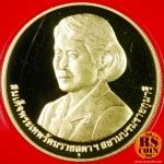 """เหรียญกษาปณ์ทองคำขัดเงา เหรียญกษาปณ์ที่ระลึกเฉลิมพระเกียรติสมเด็จพระเทพรัตนราชสุดาฯสยามบรมราชกุมารี เนื่องในโอกาสที่องค์การทรัพย์สินทางปัญญาโลก (WIPO) ทูลเกล้าฯ ถวาย """"รางวัลความเป็นเลิศด้านการสร้างสรรค์"""" 27 สิงหาคม 2558"""