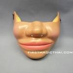 หน้ากากชัก แบบดึง / Human Puppet