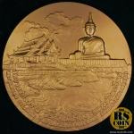 เหรียญทองแดง เหรียญที่ระลึกประจำจังหวัดบึงกาฬ (ขนาด 7 ซม.)