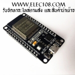 ESP32 WiFi+Bluetooth Ultra-Low Power Consumption Dual Cores