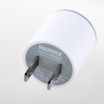 Remax USB Adapter wall charger (White)