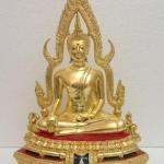 พระพุทธชินราช ปิดทองแท้ หน้าตัก 7นิ้ว ฐานเตี้ย