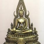 พระพุทธชินราช มวลสารผสมเหล็กน้ำพี้ สีทองเก่า หน้าตัก 9นิ้ว