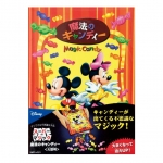 Tenyo Magic Candy