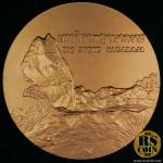 เหรียญทองแดง เหรียญที่ระลึกประจำจังหวัดอำนาจเจริญ (ขนาด 7 ซม.)