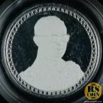 เหรียญกษาปณ์โลหะสีขาว (คิวโปรนิกเกิลขัดเงา) เหรียญกษาปณ์ที่ระลึกพระราชพิธีฉลองสิริราชสมบัติครบ 60 ปี 9 มิถุนายน 2549