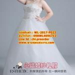 ชุดแต่งงานคนอ้วน กระโปรงยาวผูกโบว์ WL-2017-P023 Pre-Order (เกรด Premium)