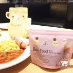 Dr.mama Foody ถุงสต็อคอาหารเด็ก แช่แข็งและนำไปใช้ทานนอกบ้านได้สะดวก / Baby Food Storage Bag