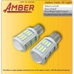 Amber ไฟเบรคกระพริบ Led super bright 1 จุด 27W (แพ็คคู่)