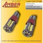 Amber ไฟหรี่ Led 57 ดวง super bright T10 สีขาว 1 วัตต์ (แพ็คคู่)