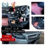 BEESKIN ยางปูพื้นรถยนต์เข้ารูป MERCEDES BENZ CLS