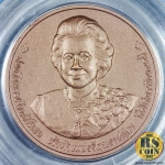เหรียญทองแดงรมดำพ่นทราย เหรียญที่ระลึกอนุสรณ์พระราชพิธีพระราชทานเพลิงพระศพ สมเด็จพระเจ้าภคินีเธอ เจ้าฟ้าเพชรรัตนราชสุดา สิริโสภาพัณณวดี