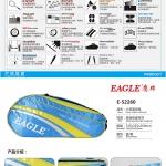 กระเป๋า Eagle ใบกลาง สีฟ้าลายเหลือง