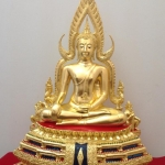 พระพุทธชินราช 12นิ้ว ทองเหลือง ปิดทองแท้
