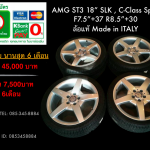 "AMG ST3 18"" SLK, C Class Spec"