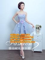 ชุดแต่งงาน [ ชุดพรีเวดดิ้ง Premium ] APD-011 เกาะอก สีน้ำเงินอ่อนๆ (Pre-Order)