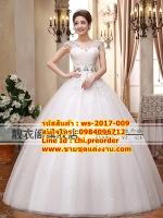 ชุดแต่งงานราคาถูก กระโปรงสุ่ม ws-2017-009 pre-order ตอนรับปีใหม่ 2017