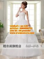 ชุดแต่งงานราคาถูก ผาดไหล่เดี่ยวด้านขวา ws-120 pre-order
