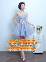 ชุดพรีเวดดิ้ง เกาะอกดอกไม้-สีฟ้าแก่ APD-2017-011 (Pre-Order) เกรด Premium