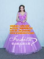 ชุดแต่งงาน [ ชุดพรีเวดดิ้ง Premium ] APD-024 กระโปรงยาว สีม่วง (Pre-Order)
