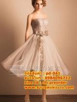 ชุดแต่งงาน [ ชุดพรีเวดดิ้ง ] PD-041 เกาะอก สีเทา (Pre-Order)